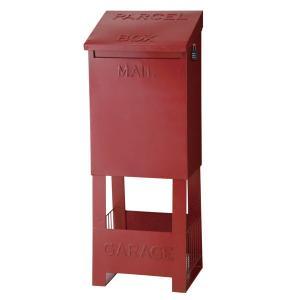 宅配メールボックス キューブ SI-2884-RD 【代引不可】 [01]|honkeya