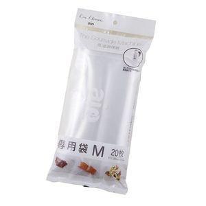 KaiHouse 低温調理器 専用真空袋 Mサイズ20枚入 【代引不可】 [01]|honkeya