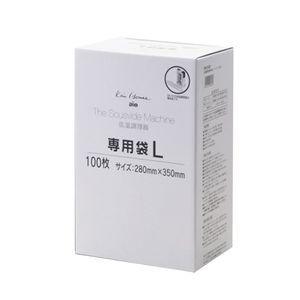 KaiHouse 低温調理器 専用真空袋 Lサイズ 100枚入 【代引不可】 [01]|honkeya