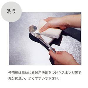 柳宗理 アイスクリームスプーン 6本セット #1250【代引不可】 [01]|honkeya|03