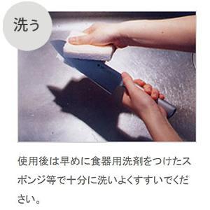柳宗理 キッチンナイフ 10cm【代引不可】 [01]|honkeya|02