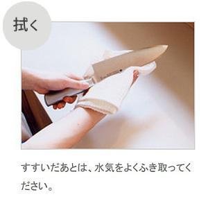 柳宗理 キッチンナイフ 10cm【代引不可】 [01]|honkeya|03