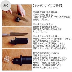 柳宗理 キッチンナイフ 10cm【代引不可】 [01]|honkeya|04