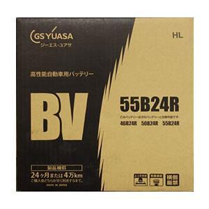 BV-55B24R(BV55B24R)【GSユアサ】(UN-55B24R(UN55B24R)ユニスターバッテリーの後継) [99]|honkeya