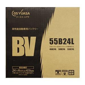 BV-55B24L(BV55B24L)【GSユアサ】(UN-55B24L(UN55B24L)ユニスターバッテリーの後継) [99]|honkeya