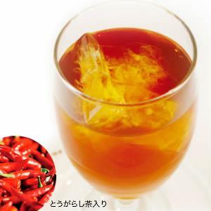 18の魔法FIRE(2g×30回分) [99]|honkeya