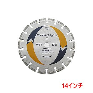旭ダイヤ 一般工事用 コンクリート アスファルト カッターブレード 湿式 メリットライト 14インチ|honmamon