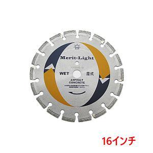 旭ダイヤ 一般工事用 コンクリート アスファルト カッターブレード 湿式 メリットライト 16インチ|honmamon