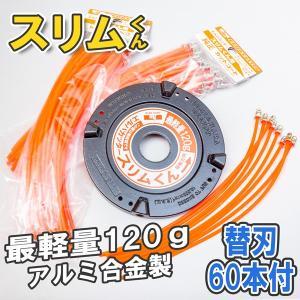 本体とコードとも品質の確かな日本製です。 本体は大変丈夫なアルミ合金でコードを穴に通すだけの超簡単方...