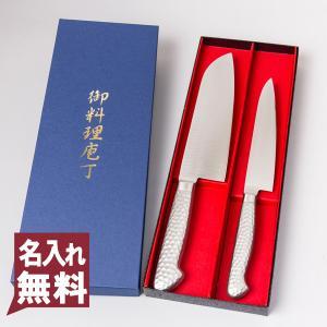 包丁セット ステンレス一体型包丁 2本組 ペティ150 三徳180mm(プレゼント 母の日 父の日)|honmamon