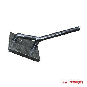 アスファルト 舗装用 焼鏝 焼きごて こて ゴテ コテ スムーザ角型 横|honmamon