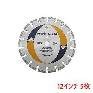 旭ダイヤ 一般工事用 アスファルト コンクリート カッターブレード 湿式 メリットライト 12インチ 5枚組|honmamon