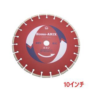 旭ダイヤ エンジン ダイヤモンドカッター エコノARIX 乾式 10インチ|honmamon