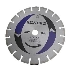 旭ダイヤ エンジン コンクリートカッター シルバーII 乾式 12インチ|honmamon