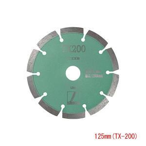 ディスコダイヤモンドカッターハツリ用125mm TX-200|honmamon
