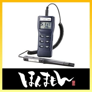 SATO SK-140TRH デジタル 温湿度計 環境測定器|honmamon