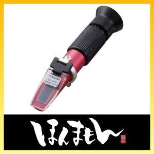 SATO SK-101R 28〜62% 手持屈折計 糖度計 尺度|honmamon
