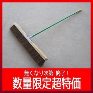 限定特価 コートブラシ 中国製 シダ 900mm トンボ グラウンド 野球 テニス 整備 コート honmamon