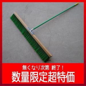 限定特価 コートブラシ 中国製 ナイロン 900mm トンボ グラウンド 野球 テニス 整備 コート honmamon