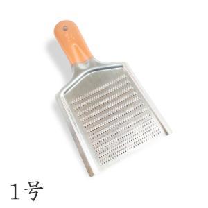 おろし金 銅製 スーパーハイカット 1号 170×300×1.5厚|honmamon