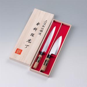 包丁 ギフト 銀三 ステンレス 木箱入 2本組セット 出刃150 柳刃210 名入れ無料|honmamon