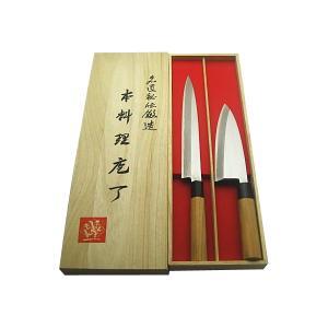包丁ギフト 左利き用 和包丁 白紙二号 木箱入 2本組 出刃135左・柳刃180左|honmamon