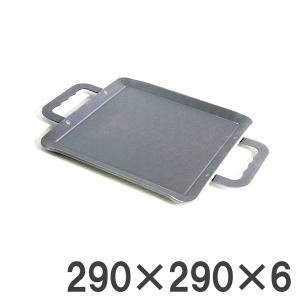鍛冶屋さんの昔ながらの調理鉄板 290×290 6mm厚 バーベキュー BBQ|honmamon