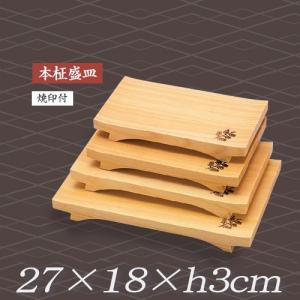 檜 ヒノキ 本柾盛皿 約27×18×H3cm|honmamon