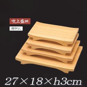 東濃檜 ヒノキ 吹上盛皿 約27×18×H3cm|honmamon