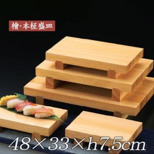 檜 ヒノキ 本柾盛台 約48×33×H7.5cm|honmamon