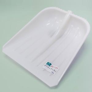 スコップ プラスチック 白 大 交換用 頭のみ ショベル シャベル 雪かき 除雪|honmamon