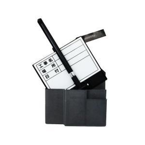 ホワイトボード 伸縮式 伸縮式ホワイトボード D-1用 本体ケース付セット|honmamon