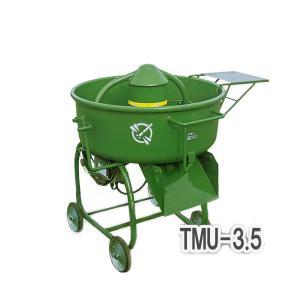 モルタル専用 モルタルミキサ TMU-3.5 97L スピニィ モーター トンボ 日工|honmamon