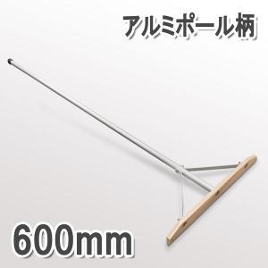 木製レーキ アルミ柄 60cm 組立式 トンボ グラウンド 野球 テニス 整備|honmamon