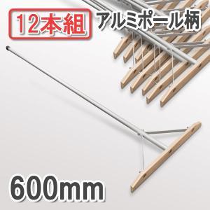木製レーキ アルミ柄 60cm 組立式 12本組 トンボ グラウンド 野球 テニス 整備|honmamon