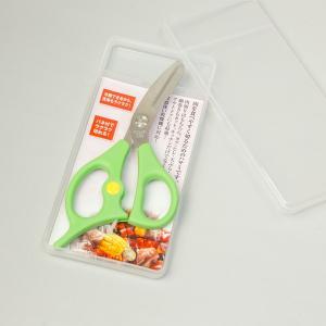 携帯用 お食事鋏 肉切り キッチン鋏 キッチンハサミ 日本製 組み立て式 honmamon