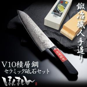 重宏別作 V10積層包丁剣型 +セラミック1000砥石|honmamon