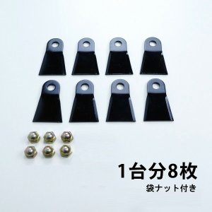 幅広刃普及品 フリーナイフ スパイダーモア 円盤 用 替刃 1台分 合計8枚 純正品に対応  SP431F SP852F AZ431F AZ852F SP852F AZ852F 替刃 honmamon