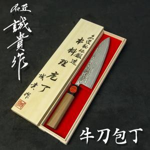 誠貴作 春風 粉末ステンレス ダマスカス 牛刀包丁180 ウォルナット柄 honmamon