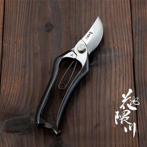 剪定ばさみ はさみ ハサミ バサミ 花隈川 A型 剪定鋏 200mm 名入れ|honmamon