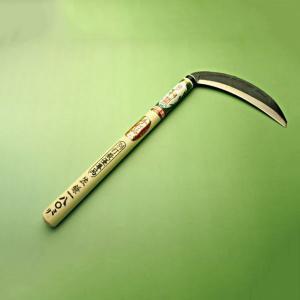 手打草刈鎌 左利き用 薄鎌180mm片刃|honmamon