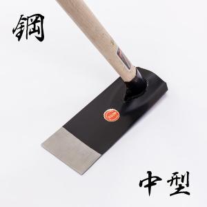 送料B 平鍬 鋼付 中型 菜園鍬 1050mm 椎柄付 50度 日本製 雄鹿 ハガネ|honmamon
