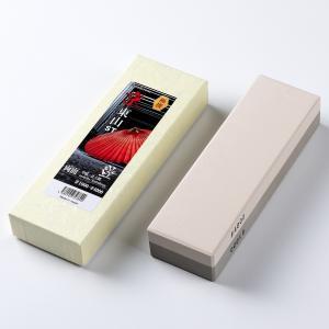 包丁 砥石 包丁研ぎ 京東山 最高級人造砥石  両面 1000 4000 中砥 仕上|honmamon