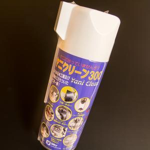 ヤニクリーン300|honmamon