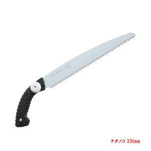 シルキー NATANOKO ナタノコ 鋸 園芸 剪定 60 330mm 鞘付き honmamon