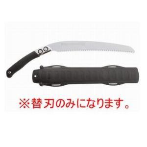 シルキー KAMISORIME カミソリメ 鋸 園芸 剪定 替刃 375 honmamon