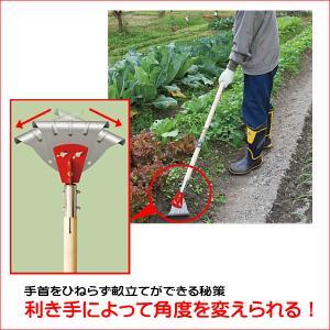 送料B よせ太郎 DK-901 畑の畝立て 土寄せに 長柄 ジョレン 鋤簾|honmamon