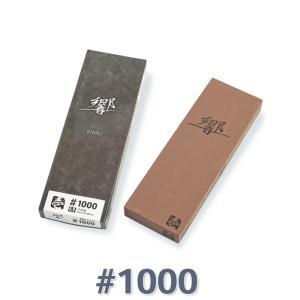 響 HIBIKI 中砥石 #1000 ナニワ ビトリファイド砥石
