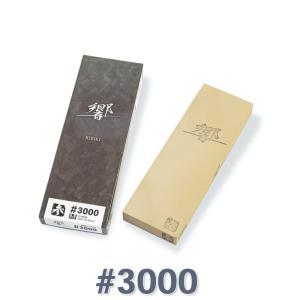 響 HIBIKI 仕上砥石 #3000 ナニワ ビトリファイド砥石