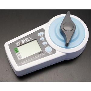 米麦水分測定器 米名人 KM-1|honmamon